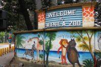 manila_zoo